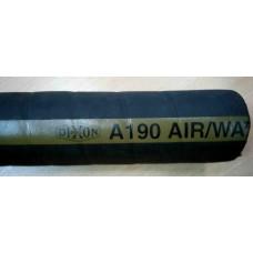 """A190 Рукав Вода/Воздух черный 20 бар 1"""" (25 мм) напорный шланг для воды и воздуха многоцелевой"""